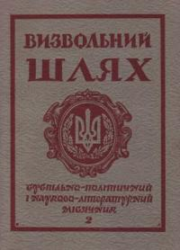 book-4845