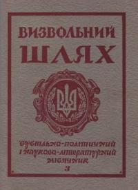 book-4846