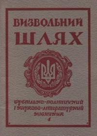 book-4847