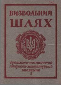 book-4848