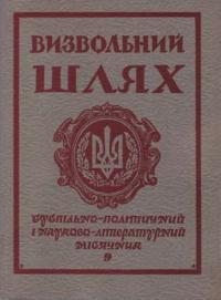 book-4851