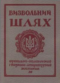 book-4852