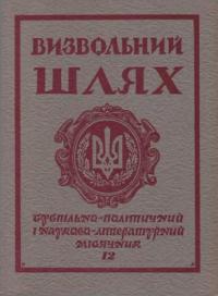 book-4854