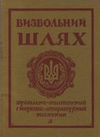 book-4857