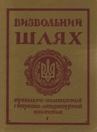 book-4858