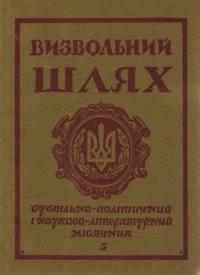 book-4859