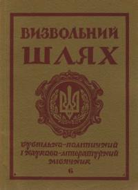 book-4860