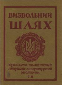 book-4861