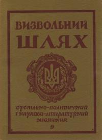 book-4862