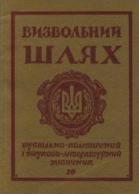book-4863