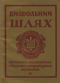 book-4864