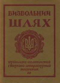 book-4865