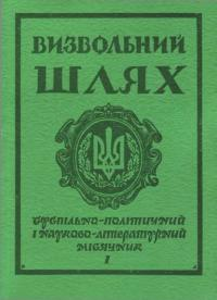 book-4866