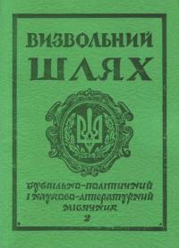book-4867