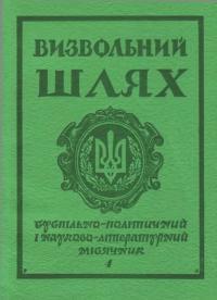 book-4869
