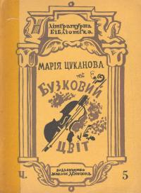 book-487