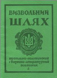 book-4870