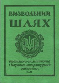 book-4872