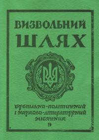 book-4873