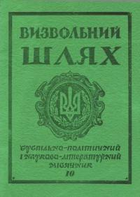 book-4874