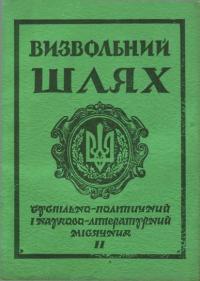 book-4875