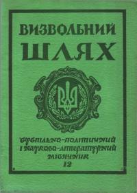 book-4876