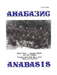 book-4887