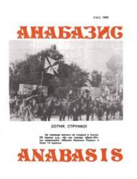 book-4888