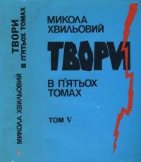 book-489