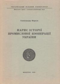 book-4894