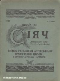 book-4895