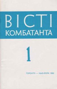 book-4896
