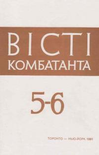 book-4897