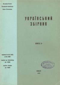 book-4899