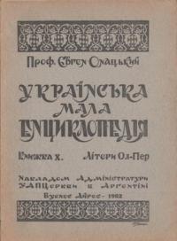 book-4901