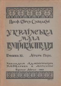 book-4902
