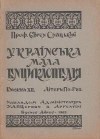 book-4903