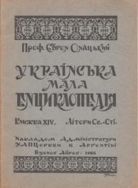 book-4905