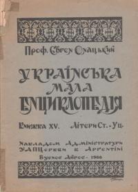 book-4906