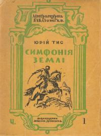 book-491