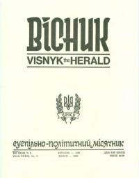book-4916