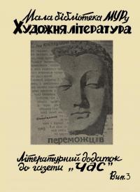 book-492