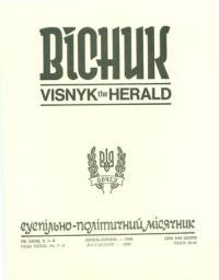 book-4920