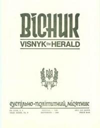 book-4921
