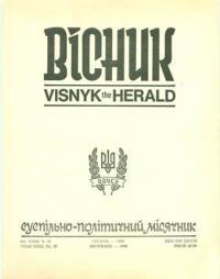 book-4924