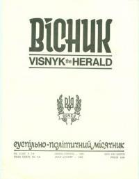 book-4930