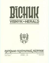 book-4932