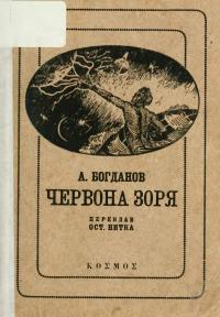 book-494
