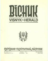 book-4943
