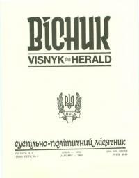 book-4944